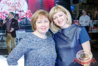 День именинника, 27 января 2018 - Ресторан «Максимилианс» Казань - 27