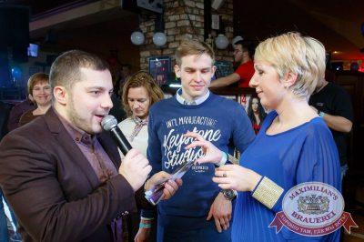 День именинника, 27 января 2018 - Ресторан «Максимилианс» Казань - 33