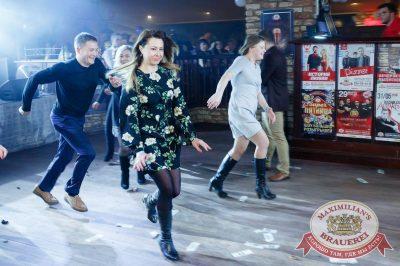 День именинника, 27 января 2018 - Ресторан «Максимилианс» Казань - 35