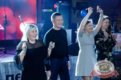 День именинника, 27 января 2018 - Ресторан «Максимилианс» Казань - 38