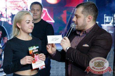 День именинника, 27 января 2018 - Ресторан «Максимилианс» Казань - 44