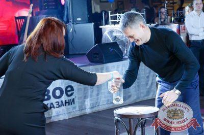 День именинника, 27 января 2018 - Ресторан «Максимилианс» Казань - 49