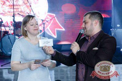 День именинника, 27 января 2018 - Ресторан «Максимилианс» Казань - 50