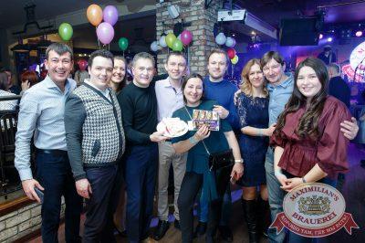 День именинника, 27 января 2018 - Ресторан «Максимилианс» Казань - 54