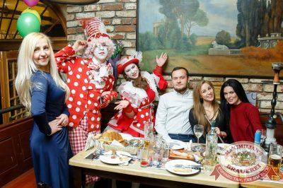 День именинника, 27 января 2018 - Ресторан «Максимилианс» Казань - 56