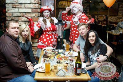 День именинника, 27 января 2018 - Ресторан «Максимилианс» Казань - 59