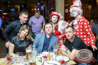 День именинника, 27 января 2018 - Ресторан «Максимилианс» Казань - 66