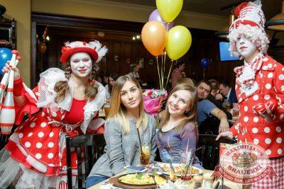 День именинника, 27 января 2018 - Ресторан «Максимилианс» Казань - 68