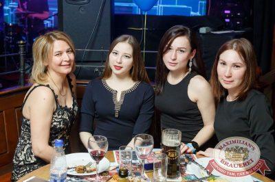 День именинника, 27 января 2018 - Ресторан «Максимилианс» Казань - 70