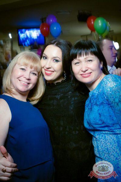 День именинника, 27 января 2018 - Ресторан «Максимилианс» Казань - 74