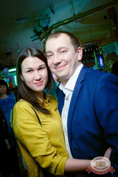 День именинника, 27 января 2018 - Ресторан «Максимилианс» Казань - 75