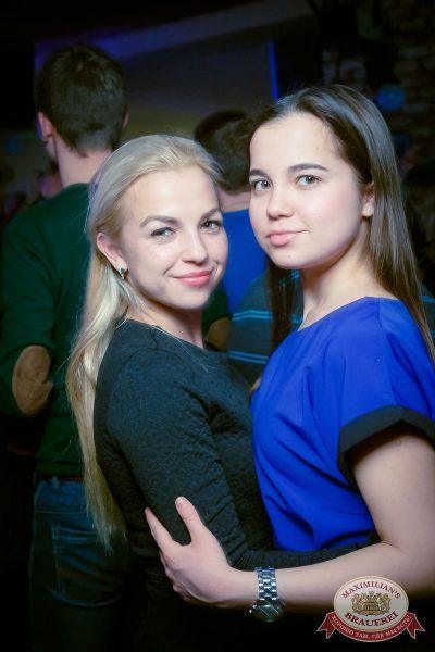 День именинника, 27 января 2018 - Ресторан «Максимилианс» Казань - 76