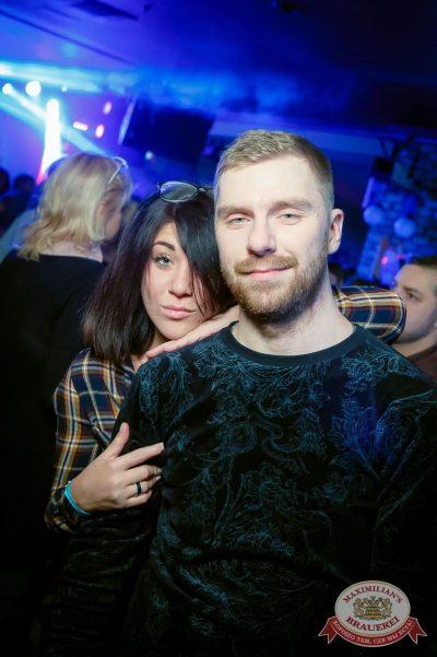 День именинника, 27 января 2018 - Ресторан «Максимилианс» Казань - 80