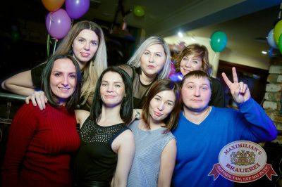 День именинника, 27 января 2018 - Ресторан «Максимилианс» Казань - 82