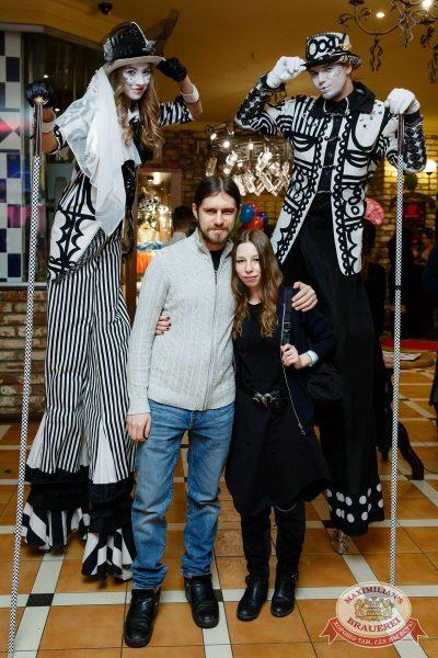 День именинника, 27 января 2018 - Ресторан «Максимилианс» Казань - 9