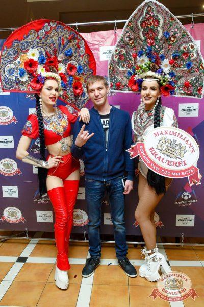 День именинника, 29 апреля 2018 - Ресторан «Максимилианс» Казань - 1