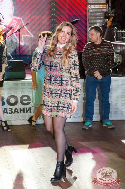День именинника, 29 апреля 2018 - Ресторан «Максимилианс» Казань - 13