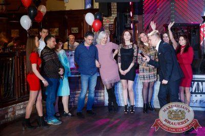 День именинника, 29 апреля 2018 - Ресторан «Максимилианс» Казань - 15