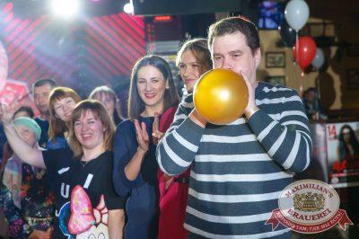 День именинника, 29 апреля 2018 - Ресторан «Максимилианс» Казань - 17