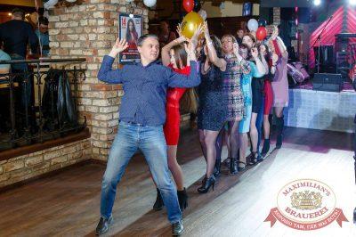 День именинника, 29 апреля 2018 - Ресторан «Максимилианс» Казань - 18