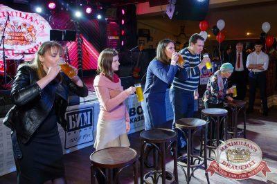 День именинника, 29 апреля 2018 - Ресторан «Максимилианс» Казань - 27
