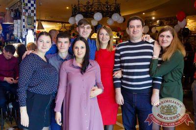 День именинника, 29 апреля 2018 - Ресторан «Максимилианс» Казань - 29