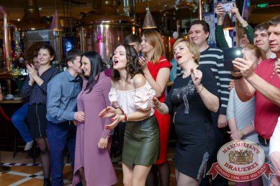 День именинника, 29 апреля 2018 - Ресторан «Максимилианс» Казань - 30