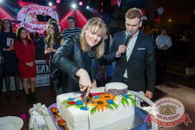 День именинника, 29 апреля 2018 - Ресторан «Максимилианс» Казань - 36