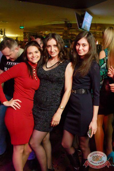День именинника, 29 апреля 2018 - Ресторан «Максимилианс» Казань - 40
