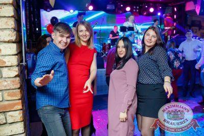 День именинника, 29 апреля 2018 - Ресторан «Максимилианс» Казань - 45