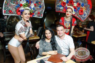 День именинника, 29 апреля 2018 - Ресторан «Максимилианс» Казань - 46