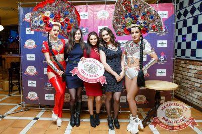 День именинника, 29 апреля 2018 - Ресторан «Максимилианс» Казань - 5