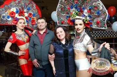 День именинника, 29 апреля 2018 - Ресторан «Максимилианс» Казань - 51