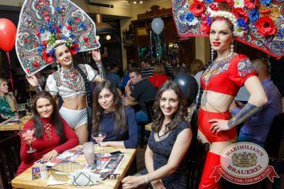 День именинника, 29 апреля 2018 - Ресторан «Максимилианс» Казань - 53