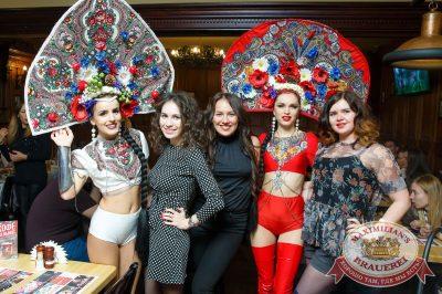 День именинника, 29 апреля 2018 - Ресторан «Максимилианс» Казань - 54