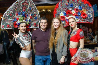 День именинника, 29 апреля 2018 - Ресторан «Максимилианс» Казань - 55