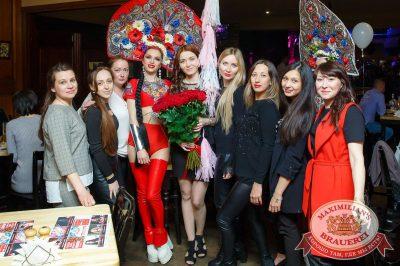 День именинника, 29 апреля 2018 - Ресторан «Максимилианс» Казань - 56