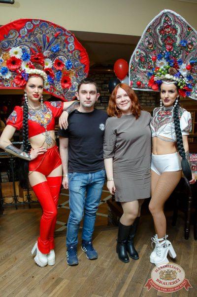 День именинника, 29 апреля 2018 - Ресторан «Максимилианс» Казань - 57