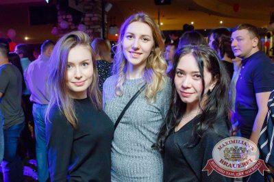 День именинника, 29 апреля 2018 - Ресторан «Максимилианс» Казань - 58