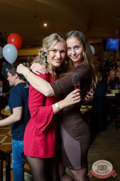 День именинника, 29 апреля 2018 - Ресторан «Максимилианс» Казань - 59