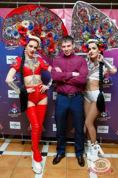 День именинника, 29 апреля 2018 - Ресторан «Максимилианс» Казань - 6