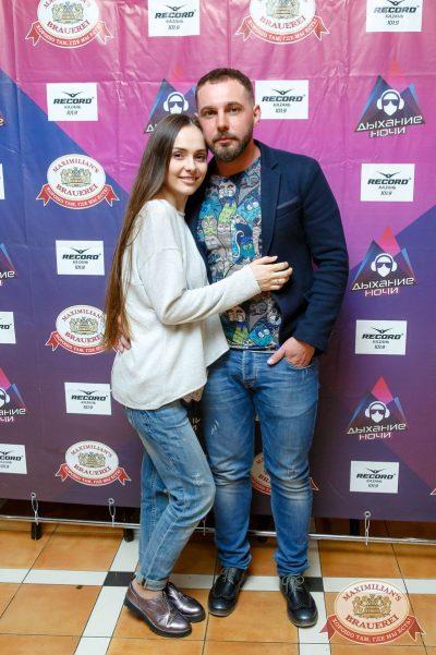 День именинника, 29 апреля 2018 - Ресторан «Максимилианс» Казань - 9
