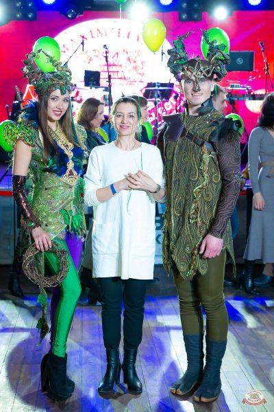 День именинника, 29 февраля 2020 - Ресторан «Максимилианс» Казань - 14