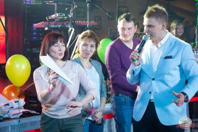 День именинника, 29 февраля 2020 - Ресторан «Максимилианс» Казань - 26