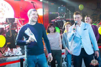 День именинника, 29 февраля 2020 - Ресторан «Максимилианс» Казань - 27