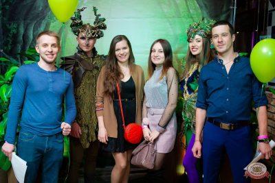 День именинника, 29 февраля 2020 - Ресторан «Максимилианс» Казань - 3