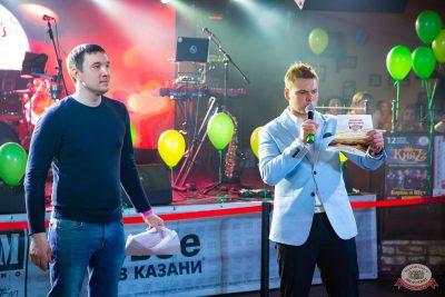День именинника, 29 февраля 2020 - Ресторан «Максимилианс» Казань - 32