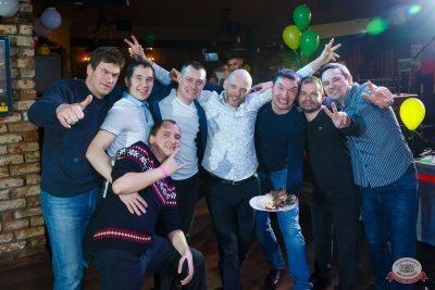 День именинника, 29 февраля 2020 - Ресторан «Максимилианс» Казань - 35