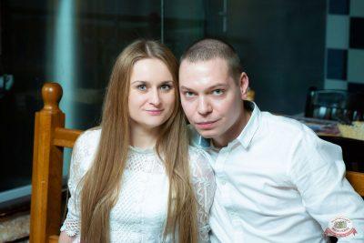 День именинника, 29 февраля 2020 - Ресторан «Максимилианс» Казань - 37