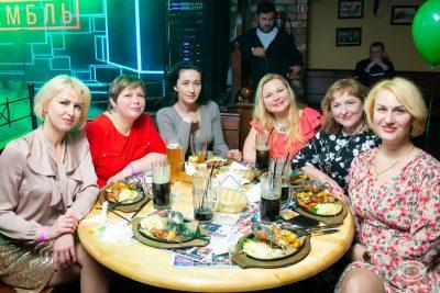 День именинника, 29 февраля 2020 - Ресторан «Максимилианс» Казань - 38
